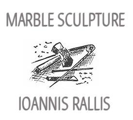 Μαρμαρογλυπτική – Ιωάννης Ράλλης.